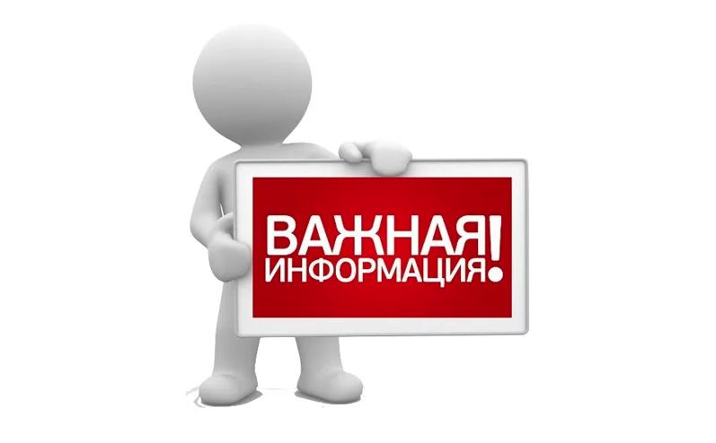 15 декабря 2020 года с 08:45 по московскому времени у части пользователей при работе с реестрами в личном кабинете 44-ФЗ могла наблюдаться долгая загрузка страниц, а также могли возникать ошибки при попытке загрузки документов.