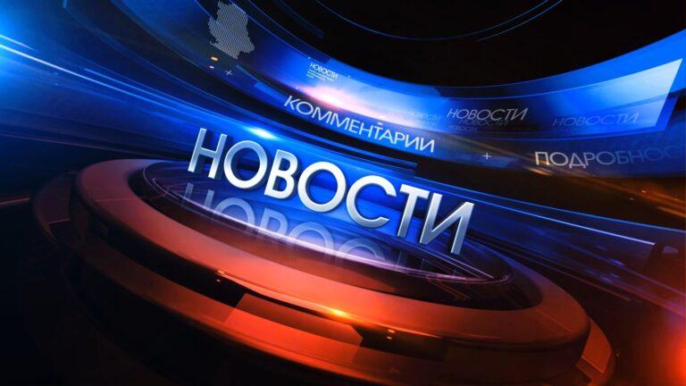 Скорректирован перечень товаров, подпадающих под действие постановления РФ от 30.04.2020 № 616
