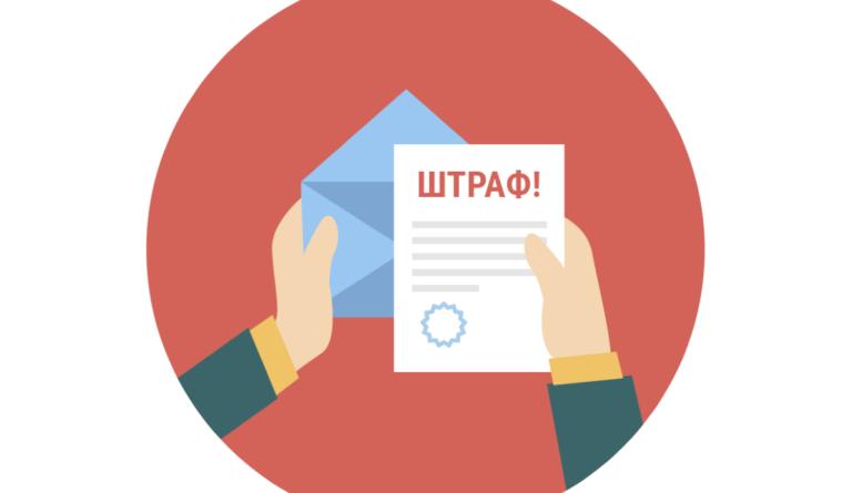 Федеральным законом от 22.12.2020 № 453-ФЗ внесены изменения в КоАП РФ в части введения штрафов для заказчиков по Федеральному закону № 223-ФЗ