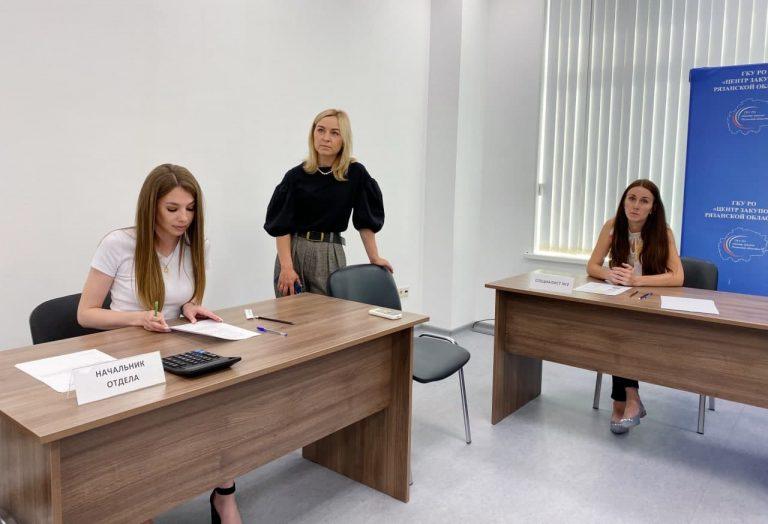 В ГКУ РО «Центр закупок Рязанской области» прошла реализация проекта «Фабрика офисных процессов».