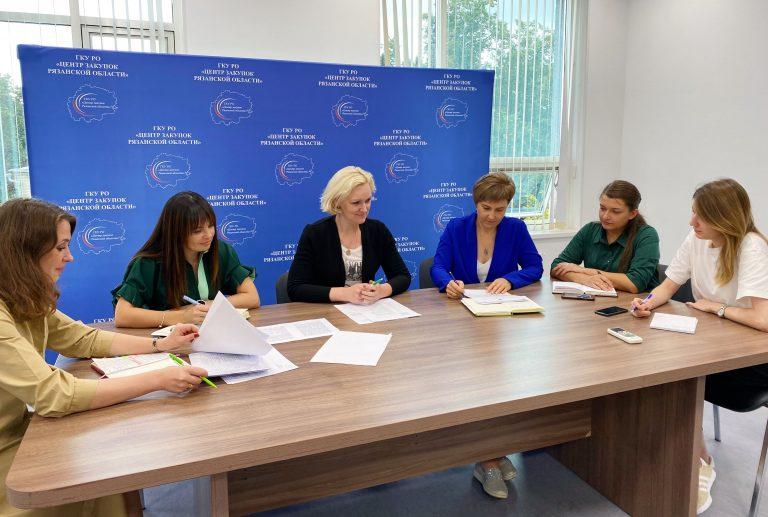 В Центре закупок состоялось рабочее совещание по  вопросам применения постановления Правительства РФ № 1432